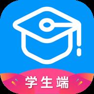 秩课堂学生端app