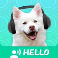 狗语翻译器解锁版app