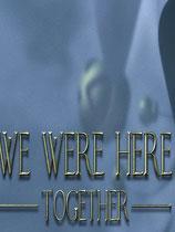 我们一起在这里(We Were Here Together) 官方中文版