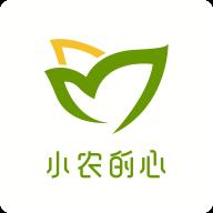 小农的心app