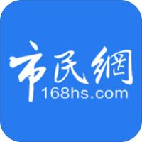 黄山市民网app