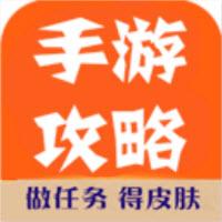 手游福利攻略app(王者吃鸡装备)
