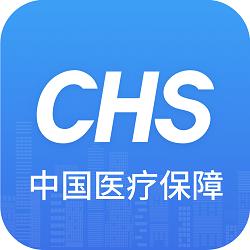 国家医保服务平台app1.2.2 安卓版