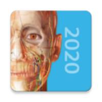 2020人体解剖学图谱内购破解版