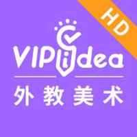 VIPidea课堂HD