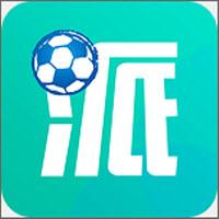 足球派(体育资讯)