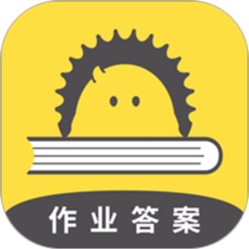 手机作业答案大全app