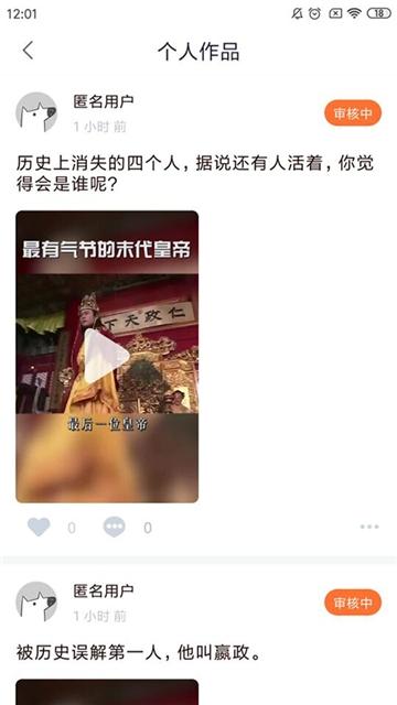曹汉短视频