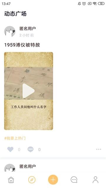 曹汉短视频 1.0