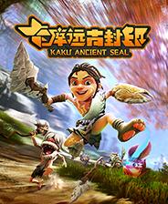 卡库远古封印(Kaku Ancient Seal)