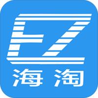 EZ海淘(海淘购物)