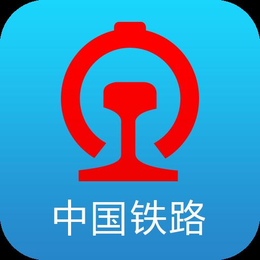 12306手机客户端V5.1.2 官方最新版
