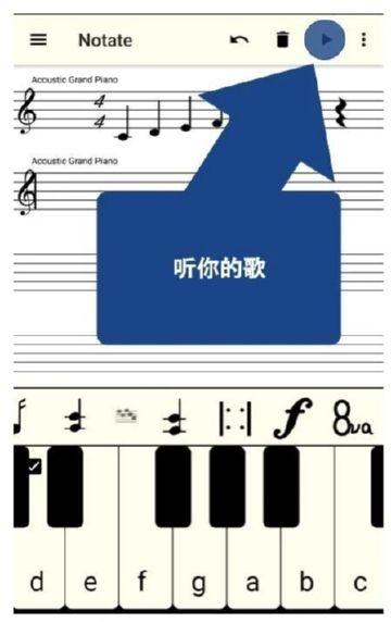 谱曲Notate 官方最新版