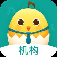 音乐壳机构版appV1.1