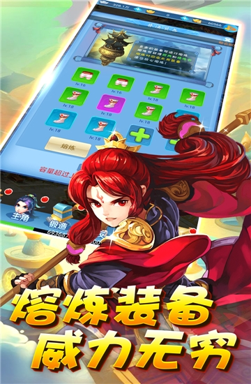 魔灵兵团之狂暴苹果版 v1.0.0