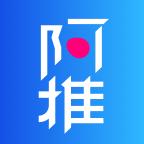 阿推(推享赚钱)app