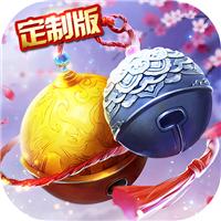 魔剑侠缘手游官网版v1.0