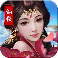 真古龙群侠传Online海量版v1.0