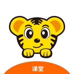 美洲虎课堂iOS版