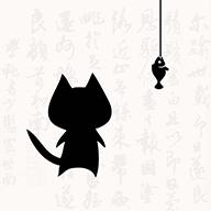 猫鱼字帖app