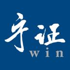 宁证期货掌赢v6.1.4.16 安卓版