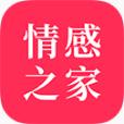 情感之家app3.5.0
