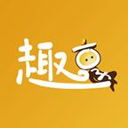 趣享商城app