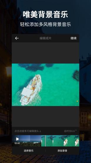 91视频编辑器 V2.3.9官方安卓版