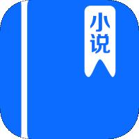 小说阅读器免费版app