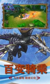 幻龙战记ios苹果版