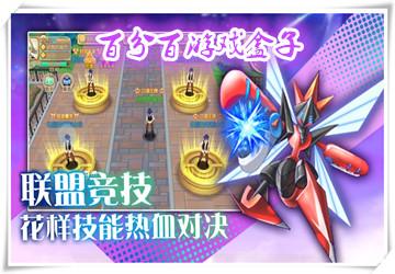 百分百游戏盒子破解版_百分百游戏盒子app_官网
