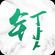 钉钉阅读手机版appv1.0.52安卓版