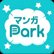 漫画Park (マンガPark)