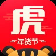 途虎养车网appV5.21.6 官方安卓版