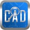 CAD快速看图2020版