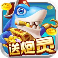 捕鱼欢乐炸vivo手机版v1.0.4.6.0