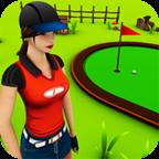 全民高尔夫3d版