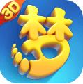 梦幻西游三维版福利版v1.0.0安卓版