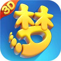 梦幻西游三维版星耀版v1.2.0
