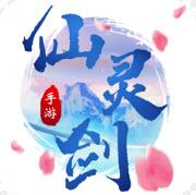 仙灵剑OL手游v1.01安卓版