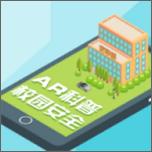 大黉舍园保险app