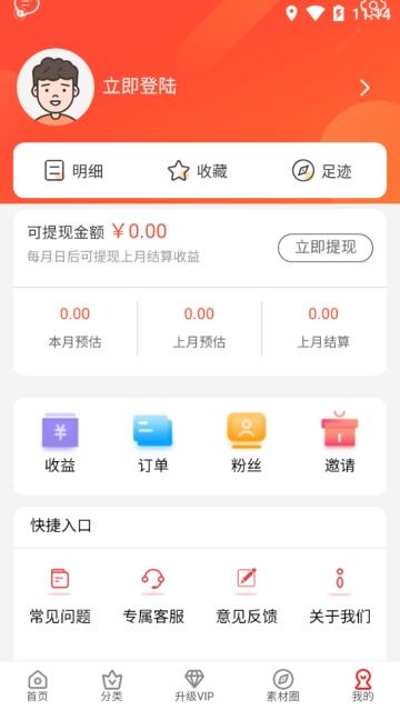 好蕴道app V1.2.8最新版