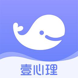 壹心理网app