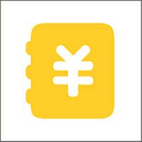 记账手帐V1.0.1