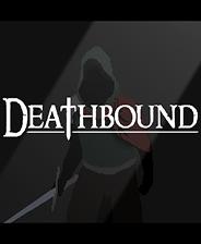 死亡约束(Deathbound)