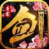 2020青云剑仙手游1.3.3 安卓版