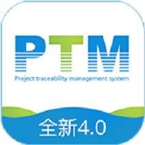 PTM资产溯源管理系统