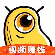 长豆短视频(视频赚钱)app2.0.3 安卓版