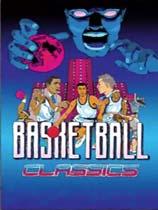 篮球经典(Basketball Classics)免安装绿色版