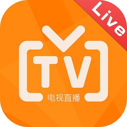 手机电视直播大全app4.7.1 安卓最新版